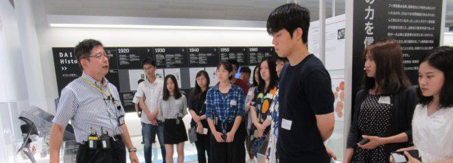 2019 CAMPUS Asia Undergraduate Student Summer Program, Tokyo session (5) : August 2nd Report
