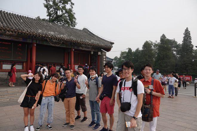 EAA北京大学集中授课2019(3)