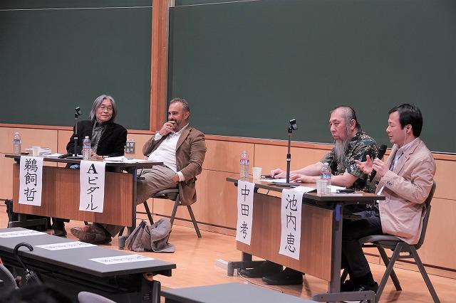 【参加登録終了】国際シンポジウム「イスラーム世界を見る視線の交錯 ——日本とフランスの対話」
