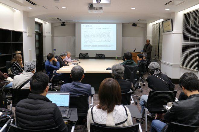 中国社会文化学会2019年第2回例会 歴史学のなかの「南京事件」