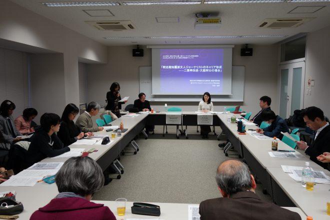 【共催イベント】EAA・ジャーナリズム研究会 第2回公開研究会
