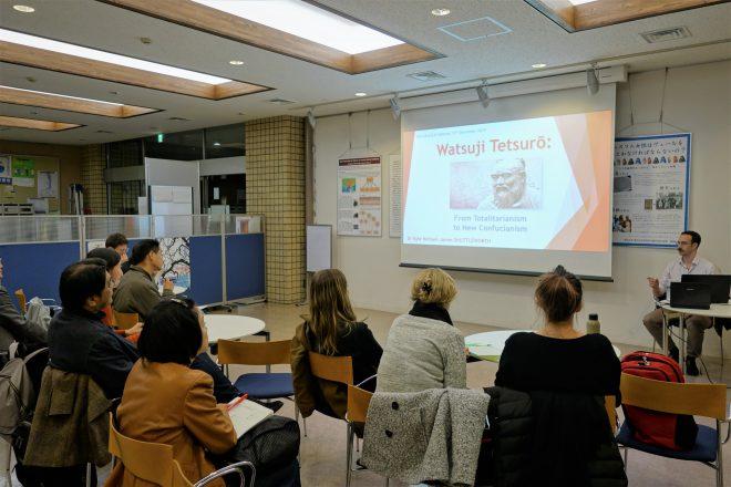 【共催イベント】第63回GJSセミナー「和辻哲郎の儒教的絆」