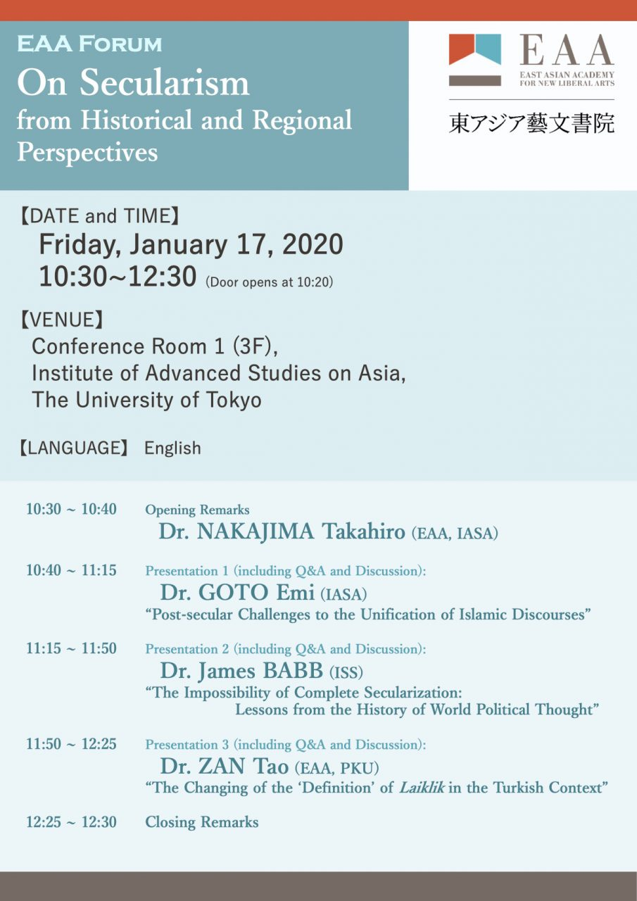 """EAA Forum """"On Secularism from Historical and Regional Perspectives"""""""