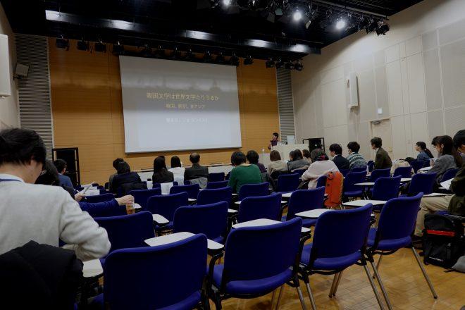 シンポジウム「東アジアにおける世界文学の可能性」