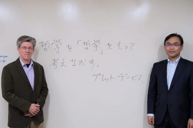 EAA Dialogue 2 Bret Davis and Takahiro Nakajima