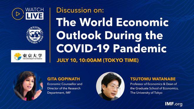 ウェビナー「新型コロナウイルス・パンデミック下の世界経済見通し」