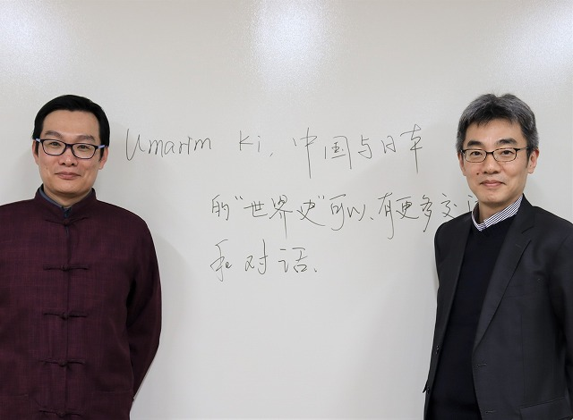 EAA Dialogue 4 Zan Tao and Tsuyoshi Ishii