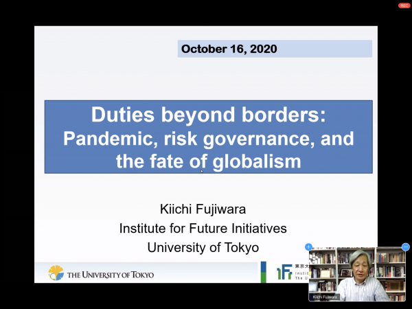 【活動報告】UTokyo-PKU Joint Course 第3回講義 2020年10月16日