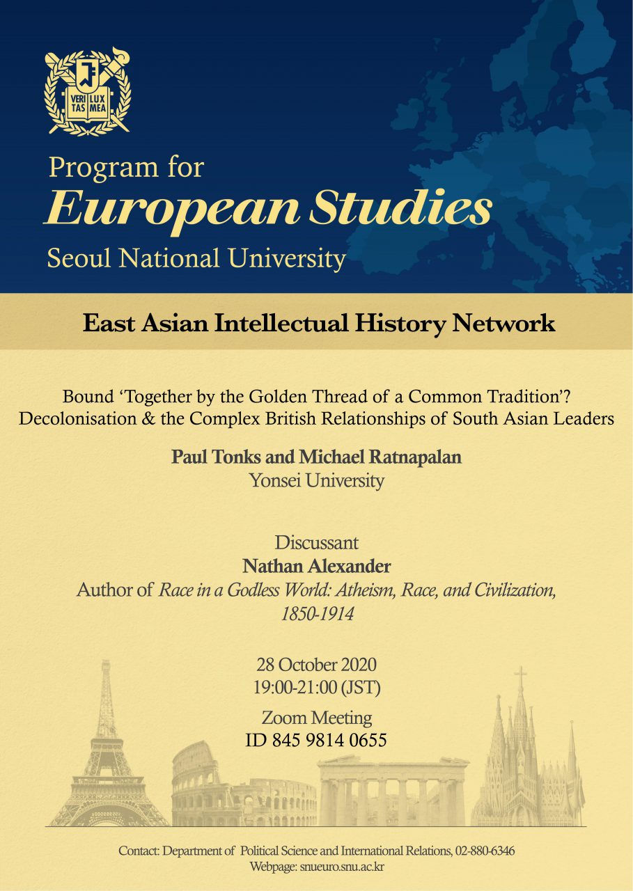 [Oct. 28th, 2020] East Asian Intellectual History Network (EAIHN) Report