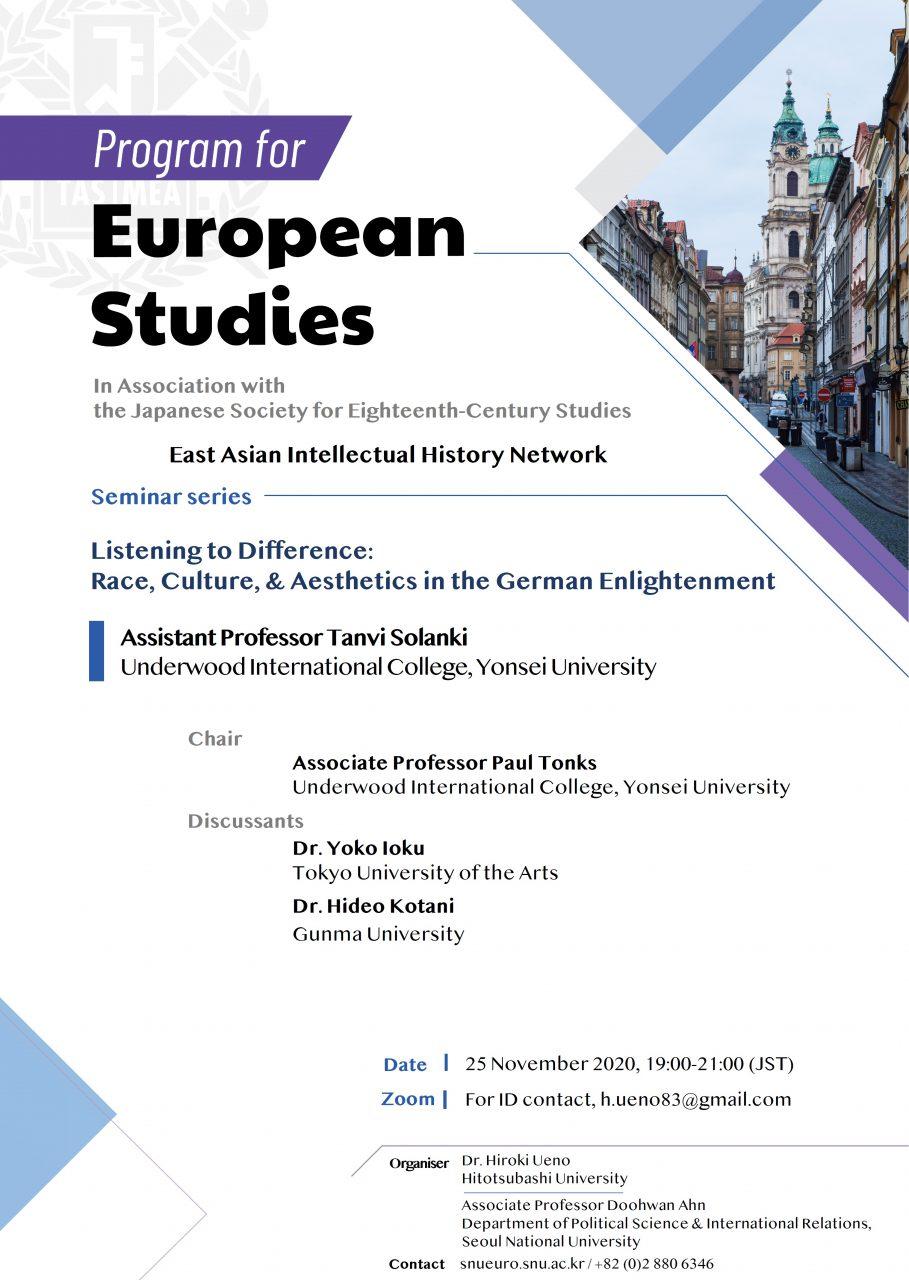 EAIHN Report: Second Online Seminar