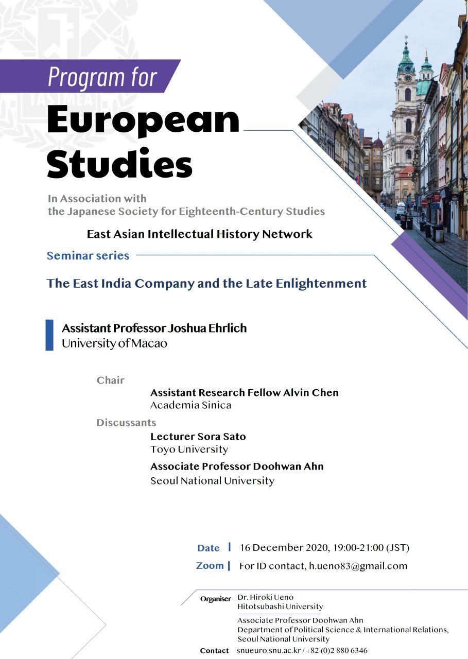 Report: 3rd EAIHN Online Seminar