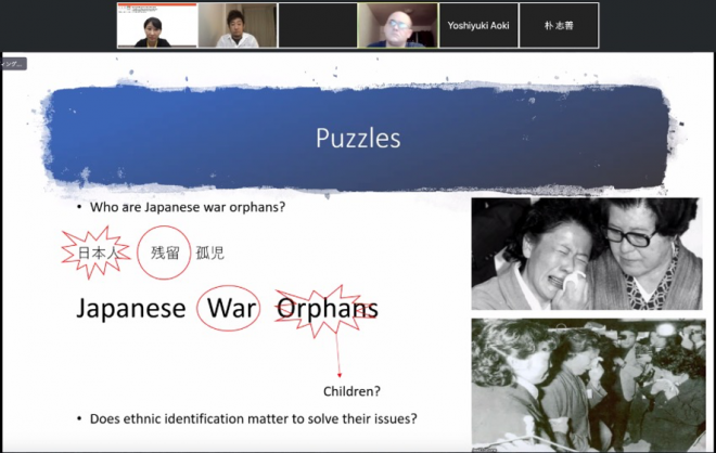 EAA ONLINE WS Identity, History, and Legal Mobilization: Focusing on Japanese War Orphans from China