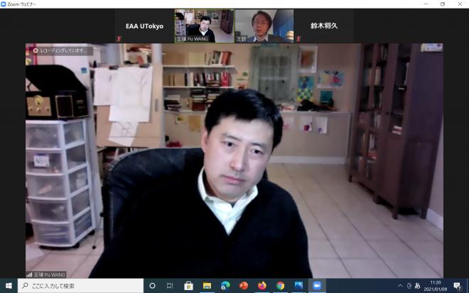 王璞氏講演会「遠方において団結する——革命の世紀と中国作家の旅行記」