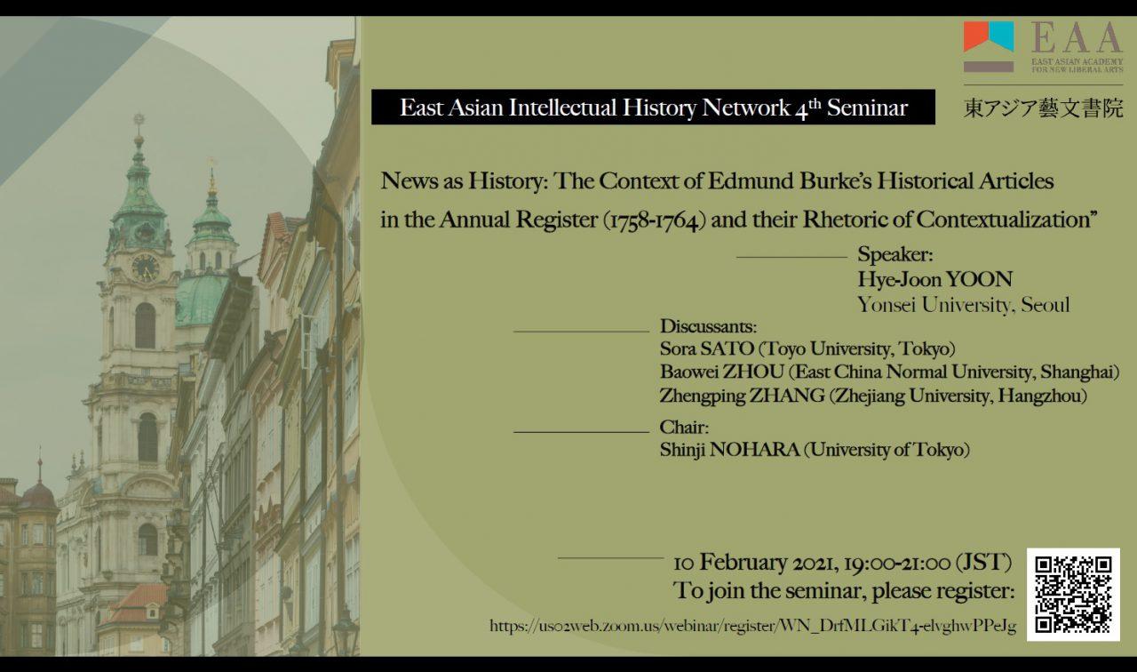Report: 4th EAIHN Online Seminar