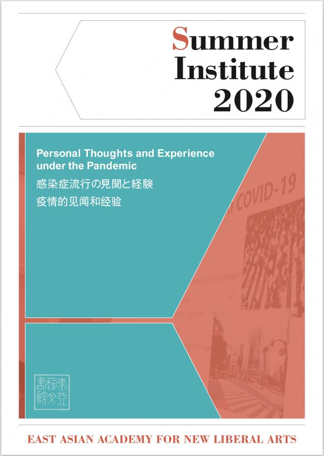 EAA Summer Institute 2020 Student Report