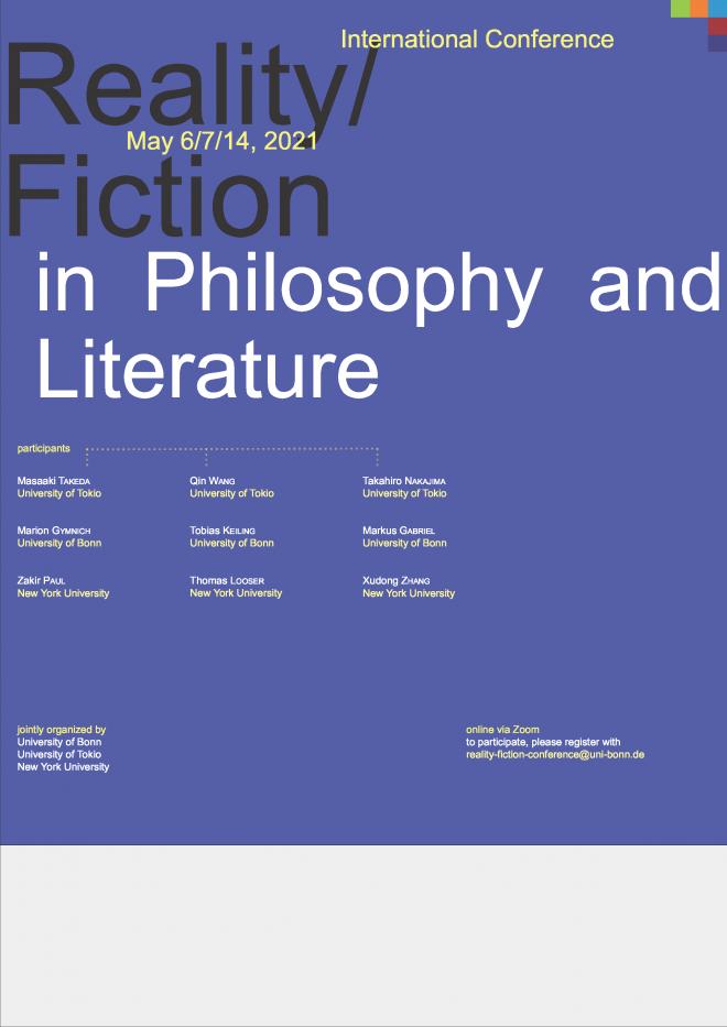 """【報告】International Conference """"Reality and Fiction in Philosophy and Literature"""""""