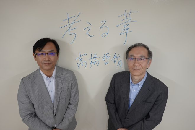 【報告】高橋哲哉氏×中島隆博氏ダイアローグ