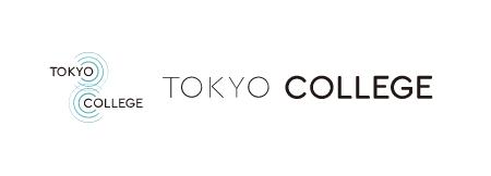 【報告】東京カレッジ主催シンポジウム・シリーズ「人文社会科学の未来」(EAA共催イベント)