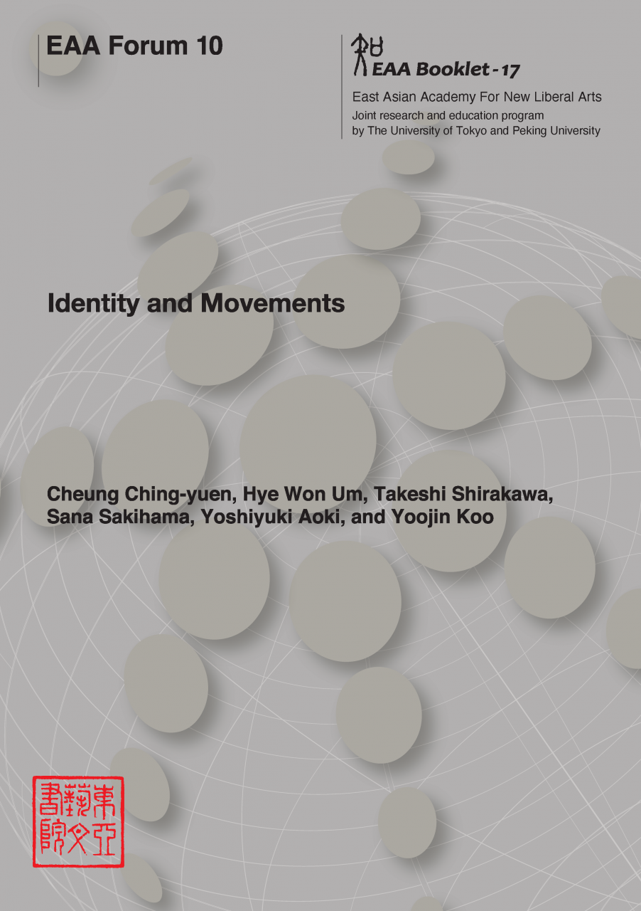 EAA Forum 10 Identity and Movements