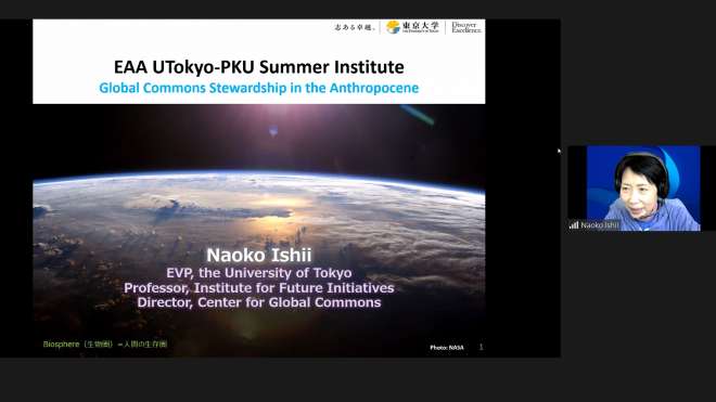 [Report]Summer Institute 2021 Day 1: Naoko Ishii Lecture