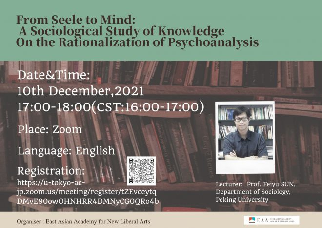 From Seele to Mind: A Sociological Study of Knowledge On the Rationalization of Psychoanalysis
